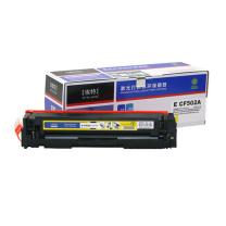 埃特 Elite 硒鼓 CF502A 202A (黄色) 适用惠普M254dw 254nw 280nw 281fdw 281fd