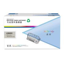 盈佳 盈佳 LDX251 硒鼓 适用联想LJ6503 LJ6500 LJ6600N打印机-商专版