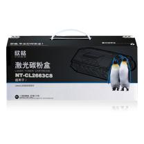 欣格 欣格 LD2663 硒鼓 NT-CL2663CS 适用联想 Lenovo LJ6300 6300NEW 打印机 黑色