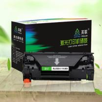 英联 粉盒 T2400C  适用东芝 240s 5支装