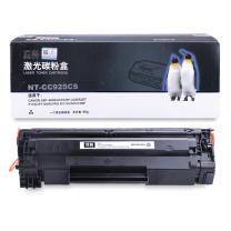 欣格 欣格 NT-CC925CS CRG-925碳粉盒 适用Canon 6000 6018 HP 1102 1130 1212打印机(BL)