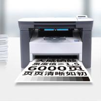 天威 PRINT-RITE 天威 适用LD2020/TN2050 碳粉 兄弟7420联想LJ2000 鼓组件 打印机 100g碳粉