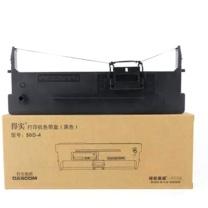 得实 DASCOM 色带框/色带架 50D-4 (黑色)