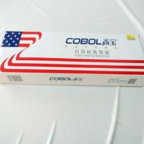高宝 cobol DPK750 色带 色带架用于富士通DPK760/DPK770E/DPK2680打印机 5个装色带架16米(含色带芯,直接装打印机上使用)(BL)