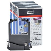 埃特 Elite E DPK8100E 黑色色带三支装 (适用富士通 DPK8300E/8400E/8500E/8600E/9500E)