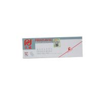 天威 PRINT-RITE 色带芯 GREAT-WALL-PR70 RFR205BPRJ1 20m*9mm (黑色) (10盒起订)