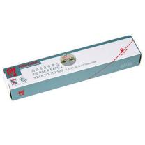 天威 PRINT-RITE 天威Print-Rite NX500 色带芯 黑色 适用:实达NX750 NX500 NX300 LC750 CS24 BP650K 10米