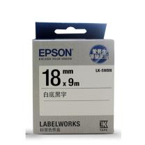 爱普生 EPSON 标签机色带 LK-5WBN 18mm (白底/黑字)