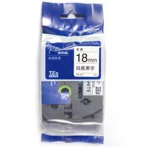 兄弟 brother 标签机色带 TZe-241/TZe-Z241 18mm (白底/黑字) 新老包装更换中