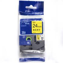 兄弟 brother 标签机色带 TZe-651/TZe-Z651 24mm (黄底/黑字) 新老包装更换中