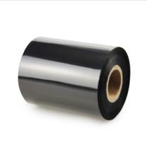 国产 蜡基碳带 110mm*300m (黑色)