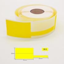 丽贴 LF系列线缆标签 LF30-45-35Y (黄色)