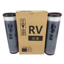 佳文 RV/ES 数码印刷机油墨 2支/盒 黑