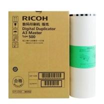 理光 RICOH 版纸 500型 893532 A3  2卷/盒 适用于DD5450C