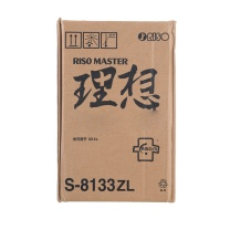 理想 RISO 原装耗材 SV B4版纸 200个版/卷 (白)