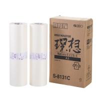 理想 RISO 原装耗材 SV A3版纸 220个版/卷 (白)