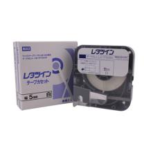 美克司 MAX 贴纸 LM-TP305W 1卷