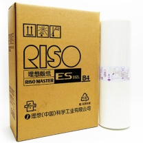理想 RISO 版纸 S-6650