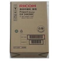 理光 RICOH 版纸 DX3443MC  2卷/盒