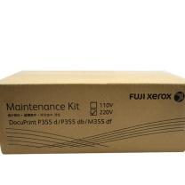富士施乐 FUJI XEROX P355D定影单元/定影组件 EL300844  打印量描述:A4 5% 覆盖率 100K