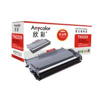 欣彩 Anycolor 碳粉盒 专业版 AR-TN2225 (黑色) 适用兄弟 2240D 2250DN 7360 7470D