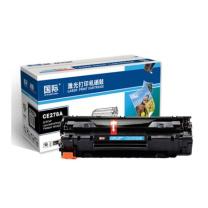 国际 CE278A 标准容量黑色硒鼓(适用惠普 HP LaserJetProP1566/P1606dnf/M1536dnf/CanonLBP-6200d)  -GD