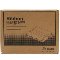 伟文 RP70-11045(907)碳带