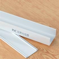 海乐 线槽PVC阻燃绝缘 XC-04 40*20mm (白色) 1米/根