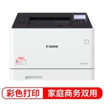 佳能 Canon A4彩色激光打印机 LBP663Cdn