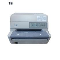 四通 针式打印机 5860sp+