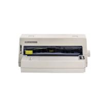 得实 DASCOM 106列高性能专业票据/证卡针式打印机 DS-5400HPro