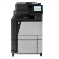 惠普 HP A3彩色数码多功能一体机 M880z  (打印、复印、扫描、传真)(标配一年上门保修)