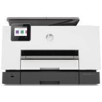 惠普 HP A4彩色喷墨多功能一体机 OfficeJet Pro 9020  (打印 复印 扫描 传真 无线)(替代惠普8720)