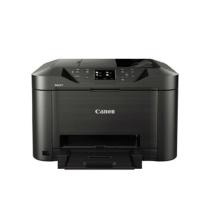 佳能 Canon A4高速商用无线喷墨一体机 MB5180  (打印、复印、扫描、传真)