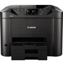 佳能 Canon A4高速商用无线喷墨一体机 MB5480  (打印、复印、扫描、传真)