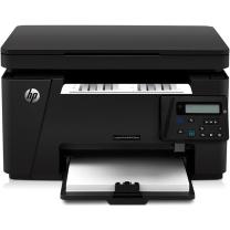 惠普 HP A4黑白激光多功能一体机 LaserJet Pro MFP M126nw  (打印、复印、扫描)