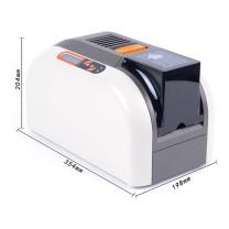 舜普 证卡打印机 SP200E