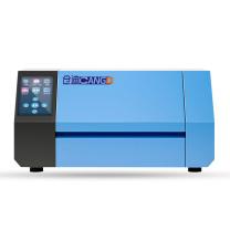 仓迪 宽幅热转印标牌打印机 KTD-300