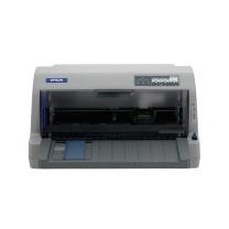 爱普生 EPSON 针式票据打印机 LQ-630KII WL153046