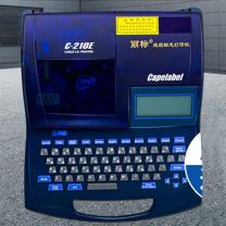 丽标 线号 标签机 C-210E C-210E
