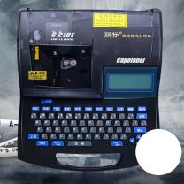 丽标 线号 标签机 C-210T