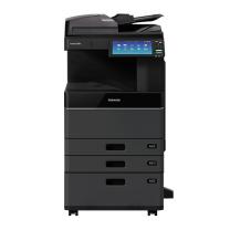 东芝 TOSHIBA A3彩色数码复印机 4515AC  2纸盒+自动输稿器+供纸器(计价单位:台)