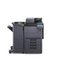 京瓷 Kyocera A3彩色数码复印机 Taskalfa7052ci  (4000页接纸容量装订器DF-7110+书册折叠器BF730+3000页A4侧纸库PF7120)