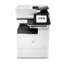 惠普 HP A3彩色数码复合机 MFP E87660Z  (打印 复印 扫描)