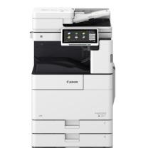 佳能 Canon A3黑白数码复印机 iR-ADV DX 4735 轻办公  (双纸盒、双面输稿器、工作台)