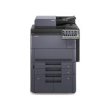 京瓷 Kyocera A3黑白数码复印机 TASKalfa5003i  (四纸盒、双面输稿器、)