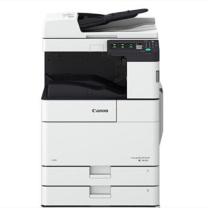 佳能 Canon A3黑白数码复印机 iR2645  (双纸盒、双面输稿器、工作台)