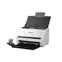 爱普生 EPSON A4馈纸式高速彩色文档扫描仪 DS-530II