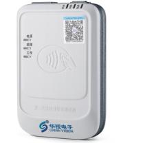 华视 CHINA-VISION 身份证读卡器 蓝牙 CVR-100B
