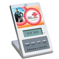昌裕 满意度评价器 CYHN-WPJ-A  4按键